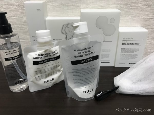 バルクオムのFACE CARE 2STEP COURSE